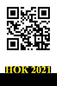 НОК 2021